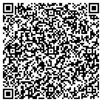 QR-код с контактной информацией организации Рест право плюс, ЧП