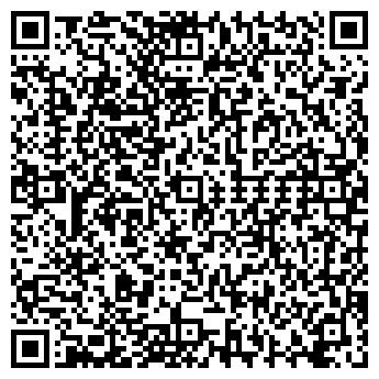 QR-код с контактной информацией организации Аякс, ООО