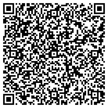QR-код с контактной информацией организации Дорикум, ООО
