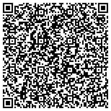 QR-код с контактной информацией организации Гефест сервис,ООО