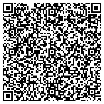 QR-код с контактной информацией организации Стальмет Компания