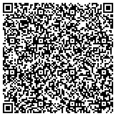 QR-код с контактной информацией организации Спецстальконструкция, ООО