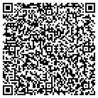 QR-код с контактной информацией организации БазаЛома, ООО
