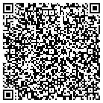 QR-код с контактной информацией организации Сталькомплектимпекс, ООО