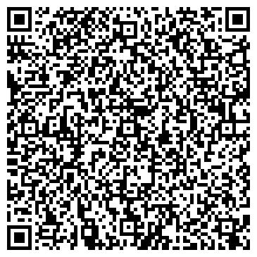 QR-код с контактной информацией организации Реал, ООО