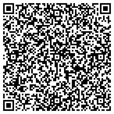 QR-код с контактной информацией организации Агродорсервис, ДП