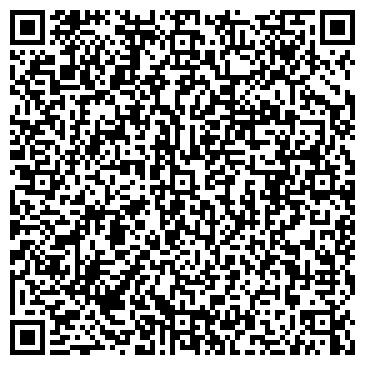 """QR-код с контактной информацией организации ООО""""Стальконструкция"""""""