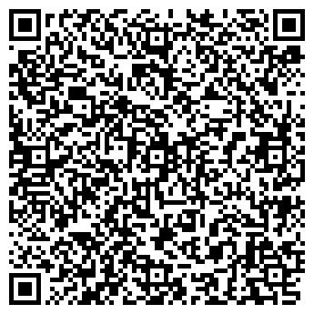 QR-код с контактной информацией организации Вторрезерв, ООО