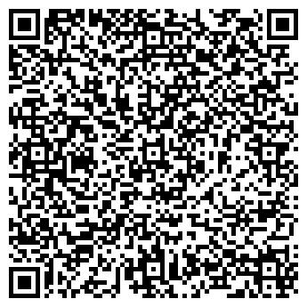 QR-код с контактной информацией организации ЧП «ЭВРИКА+»