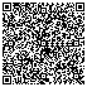 QR-код с контактной информацией организации Шурига, ФЛП ( Кровля в Чернигове )
