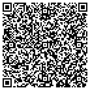 QR-код с контактной информацией организации Альфа Т, ООО