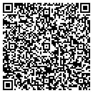 QR-код с контактной информацией организации CMK