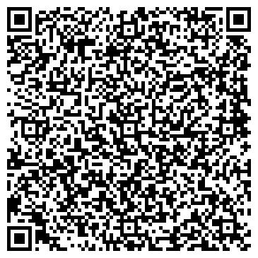 QR-код с контактной информацией организации Антарес-плюсс, ООО