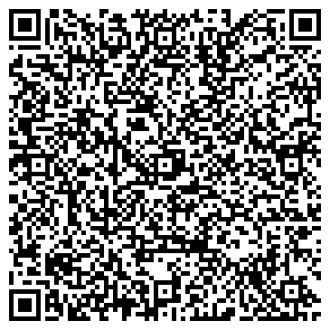 QR-код с контактной информацией организации Кардинал,ЧП
