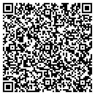 QR-код с контактной информацией организации Биоген (Biogen), OOO