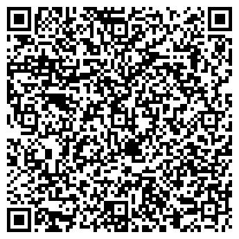 QR-код с контактной информацией организации СППА Штамп Проект