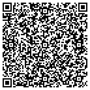 QR-код с контактной информацией организации Армспецбуд, ООО