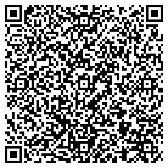 """QR-код с контактной информацией организации ООО""""Телекарт-Прибор"""""""