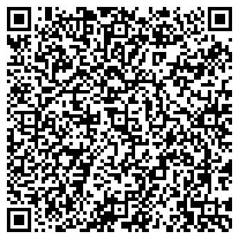 QR-код с контактной информацией организации Днипромет, ООО