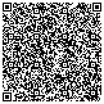 QR-код с контактной информацией организации Завод Стальных Конструкций (ООО Днепрстальпром)