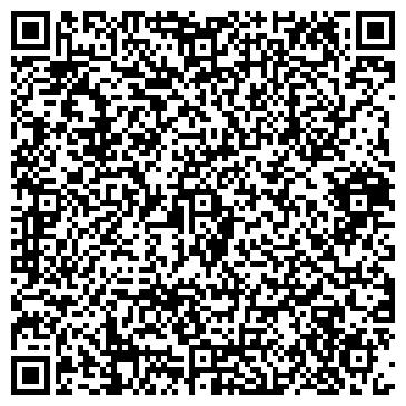 QR-код с контактной информацией организации Галеон БВК, ООО