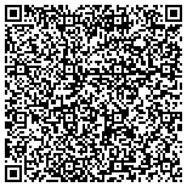 QR-код с контактной информацией организации Колор Авто, Компания (Color auto)