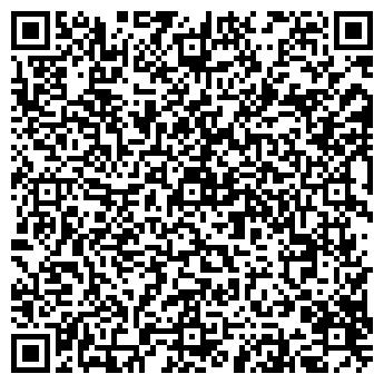 QR-код с контактной информацией организации Кузня Сервис , ООО