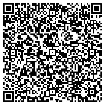 QR-код с контактной информацией организации Пром Трейд, ООО