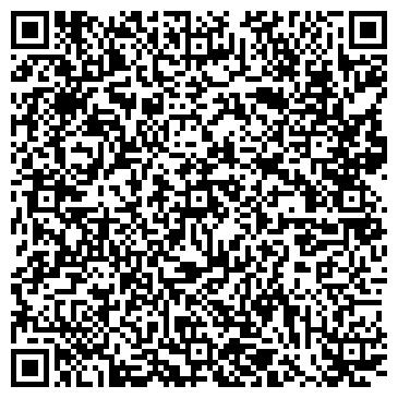 QR-код с контактной информацией организации Славтрейд Лидер, ООО