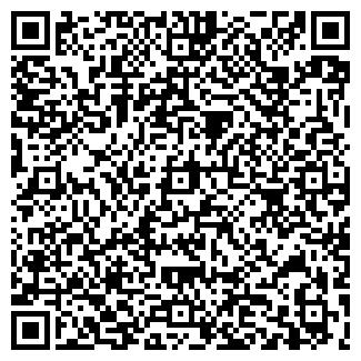 QR-код с контактной информацией организации Аттис, ДП
