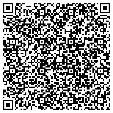 QR-код с контактной информацией организации Smart Tex (Смарт Тех), ТОО
