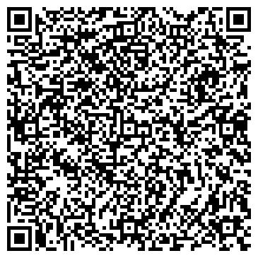 QR-код с контактной информацией организации Газоочистка, ТОО
