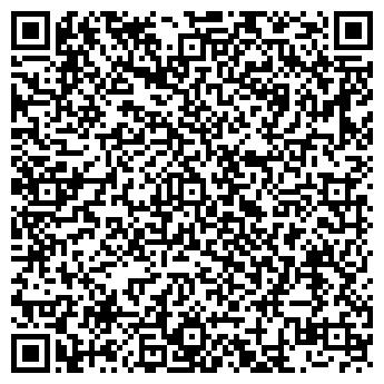 QR-код с контактной информацией организации Карго-Экспресс, ООО