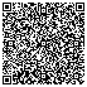 QR-код с контактной информацией организации Интеграл, ООО