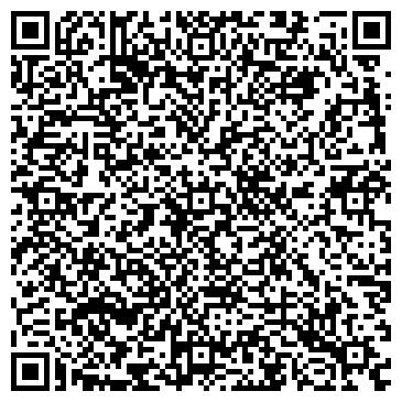 QR-код с контактной информацией организации Схидукрстил, ООО