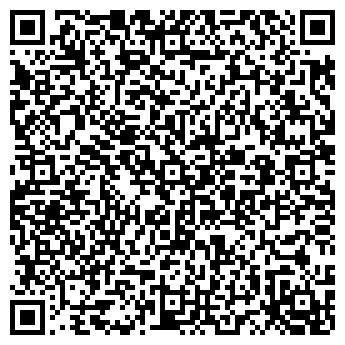 QR-код с контактной информацией организации Субъект предпринимательской деятельности СПД Яцына