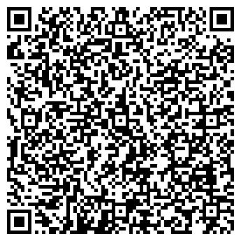 """QR-код с контактной информацией организации СПД """"Макметстрой"""""""