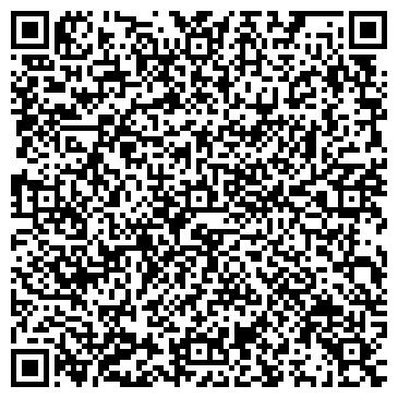 QR-код с контактной информацией организации Ирбис Строй, ТОО