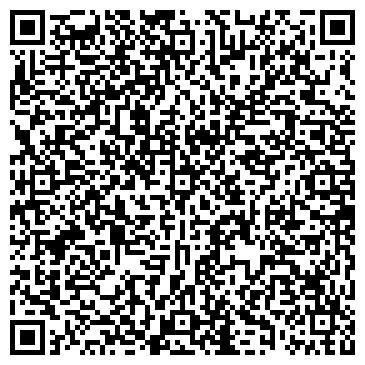 QR-код с контактной информацией организации Техкон Сервис, ТОО