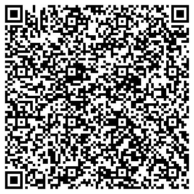QR-код с контактной информацией организации АксайСпецМонтаж, ТОО