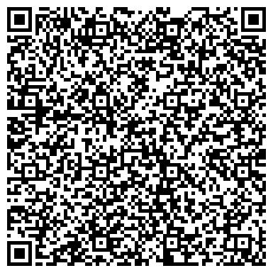 QR-код с контактной информацией организации Омирзакмонтажстройсервис, ТОО