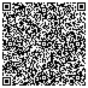 QR-код с контактной информацией организации Жасыл тау - ПВ, ТОО
