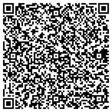 QR-код с контактной информацией организации Стайнлес Снаб (Stainless SNab), ТОО