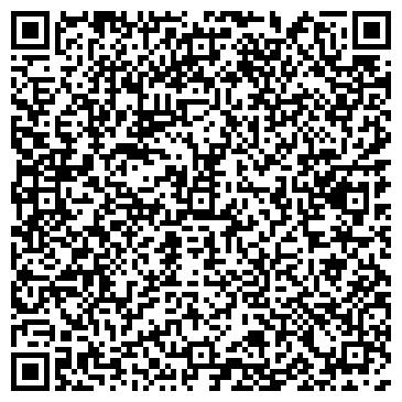 QR-код с контактной информацией организации ADF company (АДФ компани), ТОО