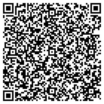 QR-код с контактной информацией организации СП Сервис, ТОО