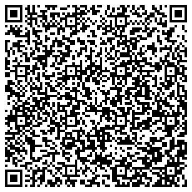 QR-код с контактной информацией организации Мозаика Дизайн студия, ТОО Полиграфический дизайн