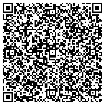 QR-код с контактной информацией организации Сталевар, ТОО