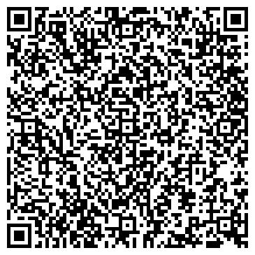 QR-код с контактной информацией организации Aziatehnostroy (Азиятехнострой), ТОО