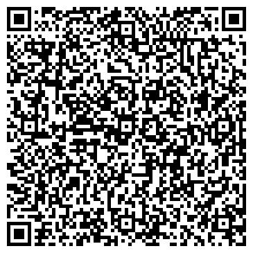 QR-код с контактной информацией организации SandWich (Сэндвич), ТОО
