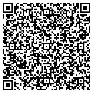 QR-код с контактной информацией организации Курдас, ТОО